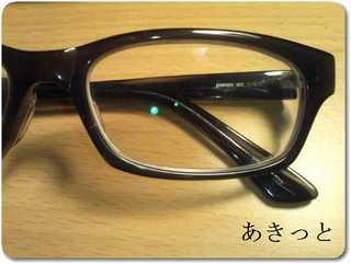 ウェリントン型度付きメガネ